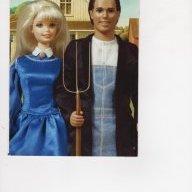 Landman&Barbie